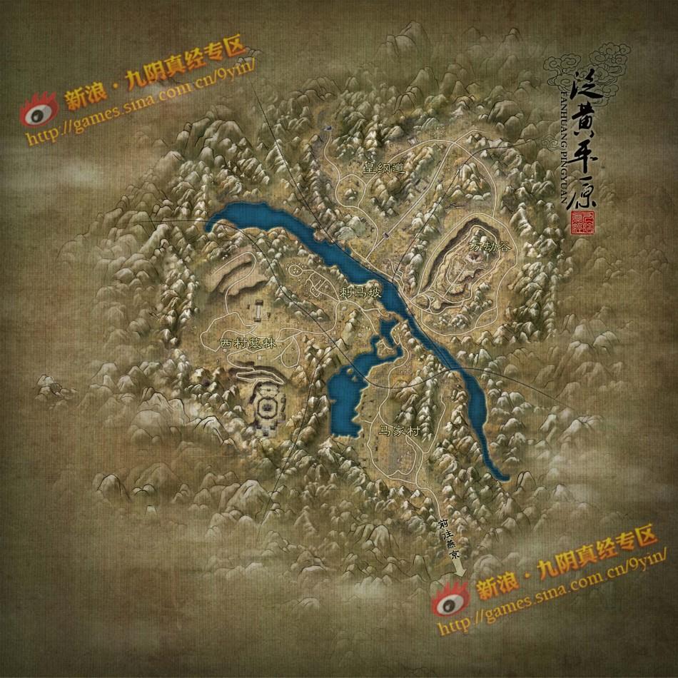 6-九阴真经区域地图之苏州