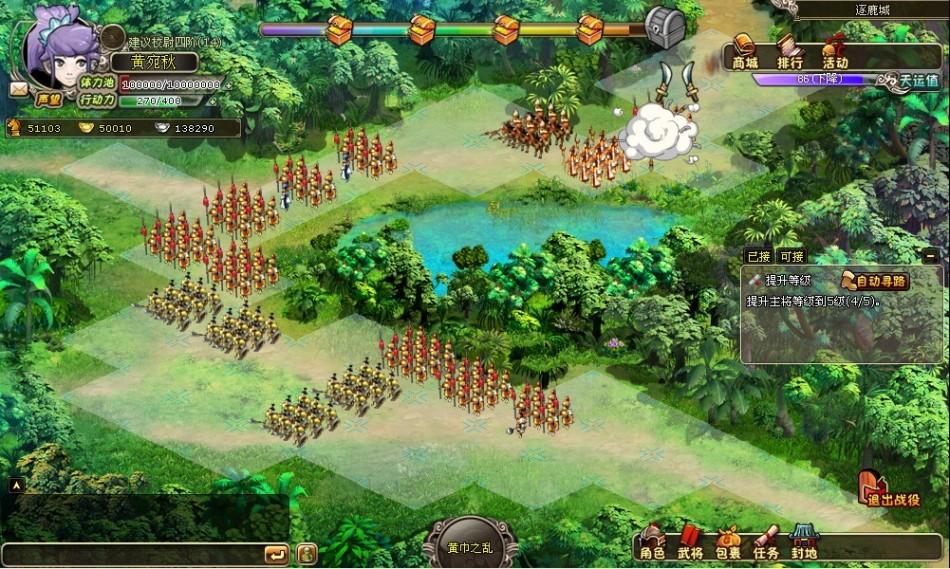 玩家作为天命之人穿越东汉末年,肩负着平定战乱一统三国的使命.