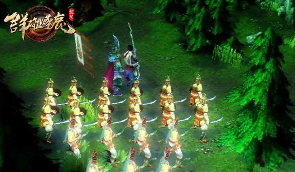 《群雄逐鹿》游戏截图