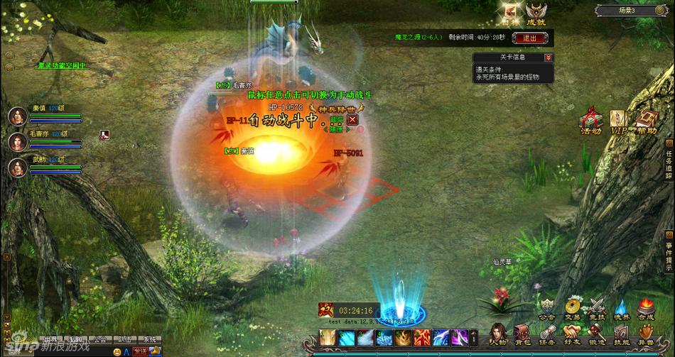 《狩魂之神》游戏截图