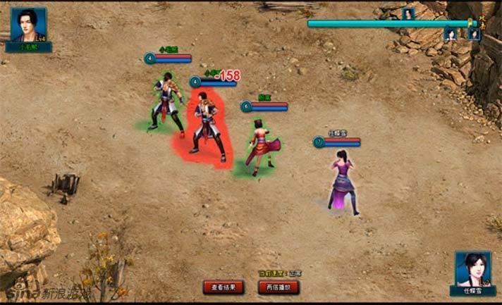 《武林3》游戏截图