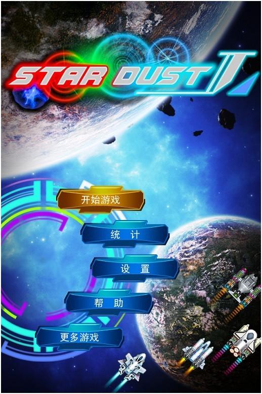 中华网游戏集团手游图片