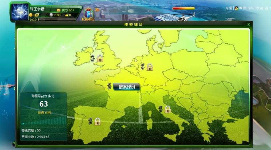 单机小游戏网页版