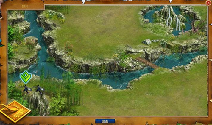 《三国立志传》游戏截图