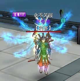 《新蜀山Online》游戏截图