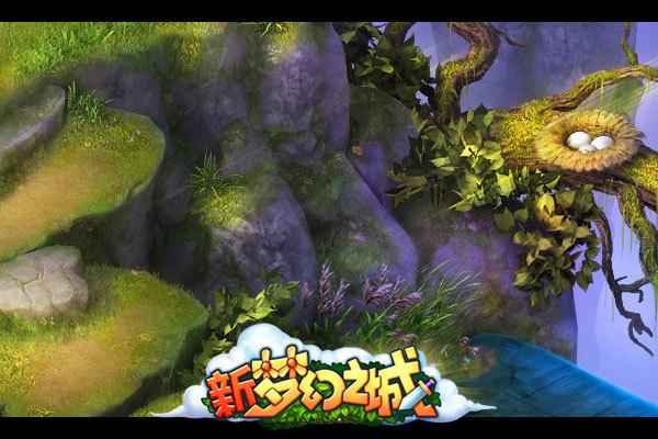 《新梦幻之城》游戏截图