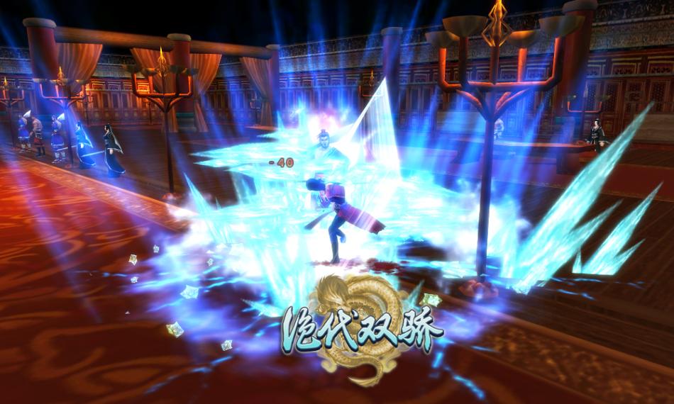 《绝代双骄》游戏截图