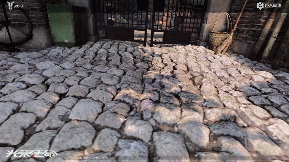 《光荣使命》游戏截图