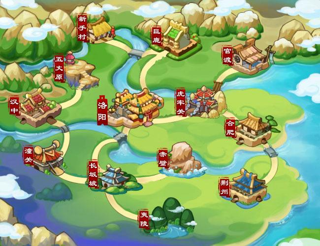《三国物语》游戏截图
