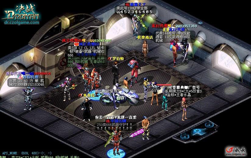 《决战》游戏截图