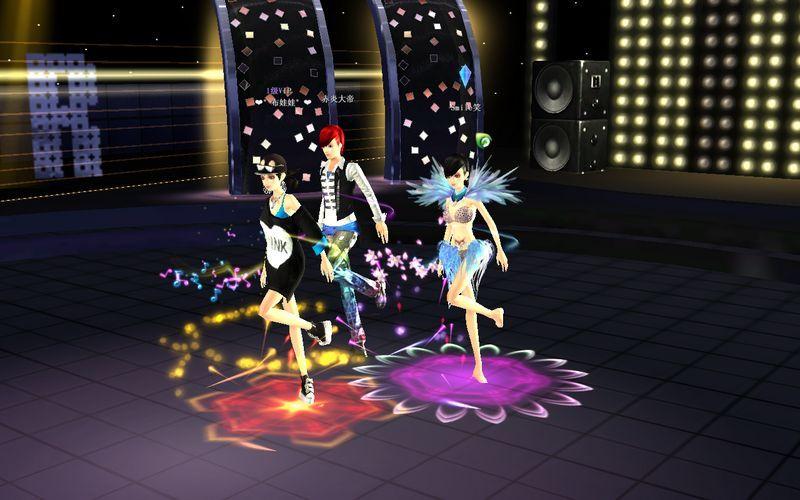 《炫舞吧》游戏截图
