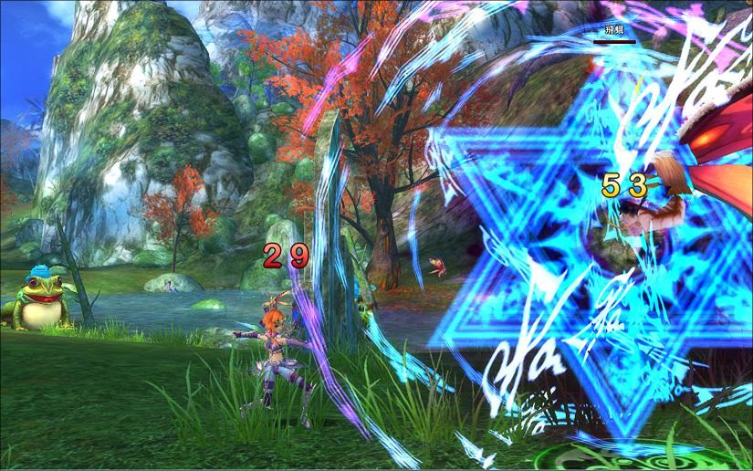 《黄易群侠传2》游戏截图