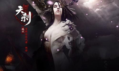 韩动作网游新作《天刹》原画截图