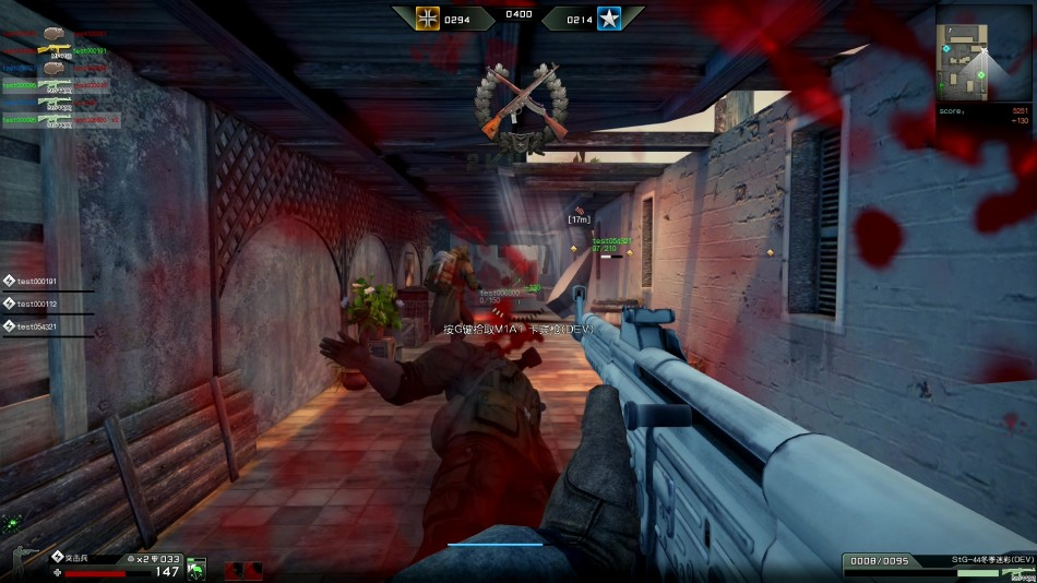 《大决战》游戏截图