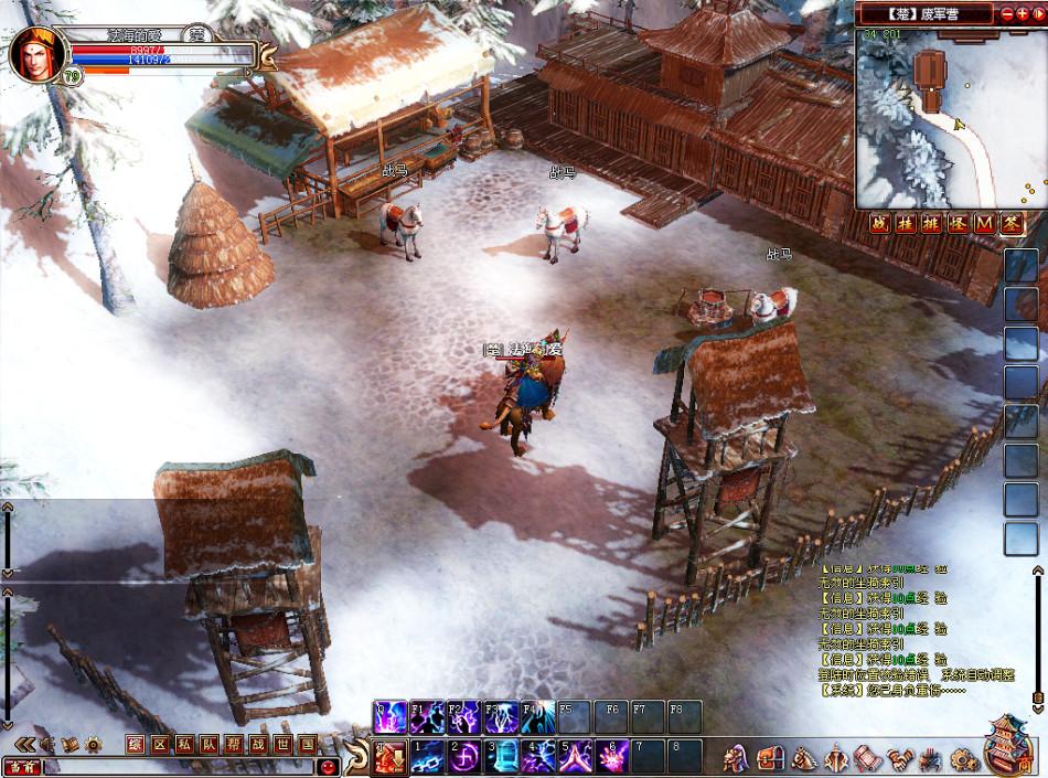 《龙帝争霸》游戏截图