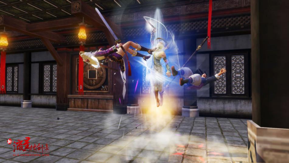《新流星搜剑录》游戏截图
