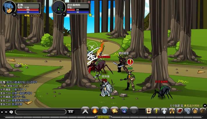 游戏资讯13:一款带有极强科幻剧情题材的射击FPS游戏《光环:无限