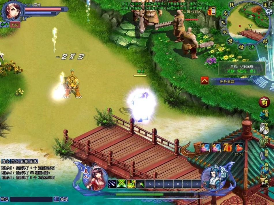 《美人江湖》游戏截图