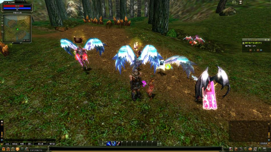 《骑士3.0》游戏截图
