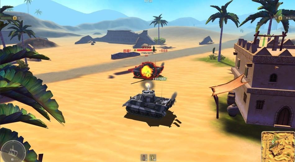 《坦克英雄》游戲截圖