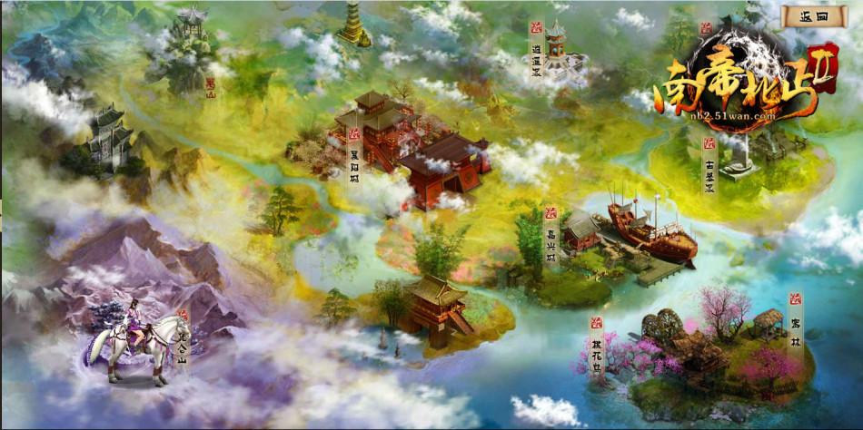 《南帝北丐2》游戏截图