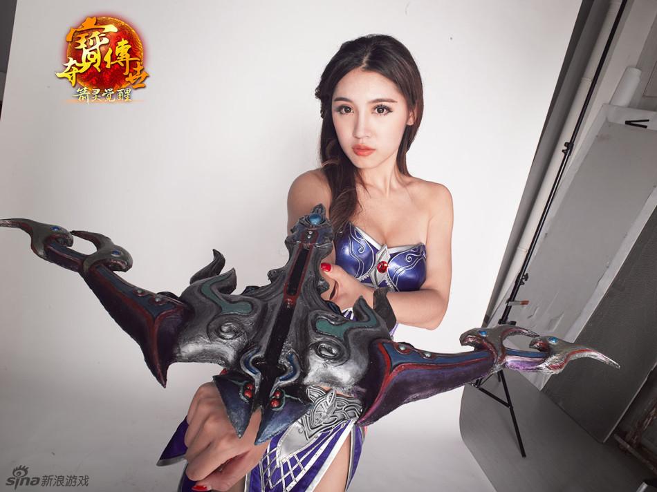 夺宝传世箭灵技能书_
