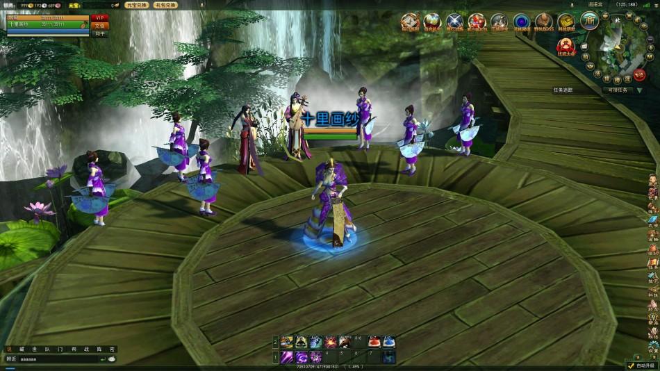 《剑啸江湖》游戏截图