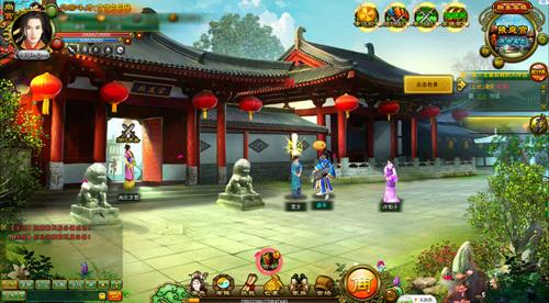 《唐宫梦》游戏截图