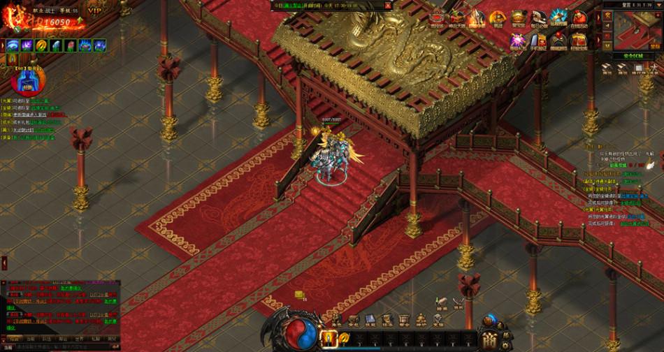 《魔龙诀》游戏精彩截图