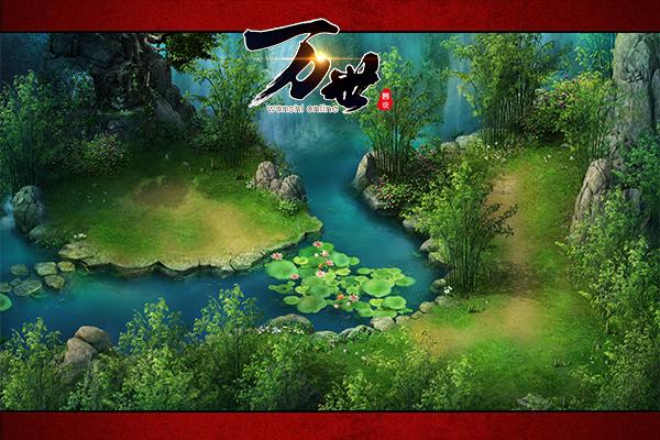 网页游戏《万世》截图