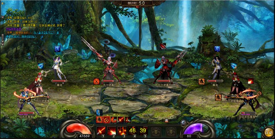 页游《剑影》游戏精彩截图