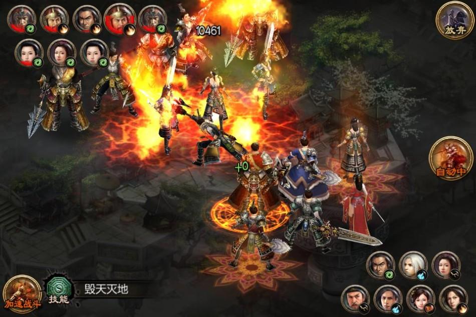 《女神三国》游戏截图