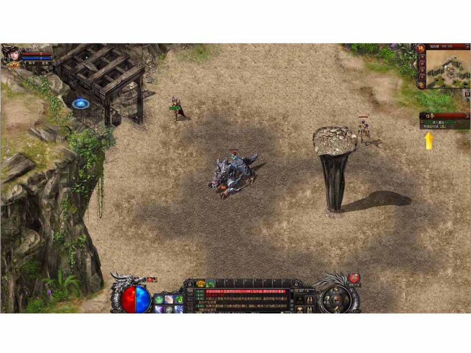 《血饮传说》游戏截图