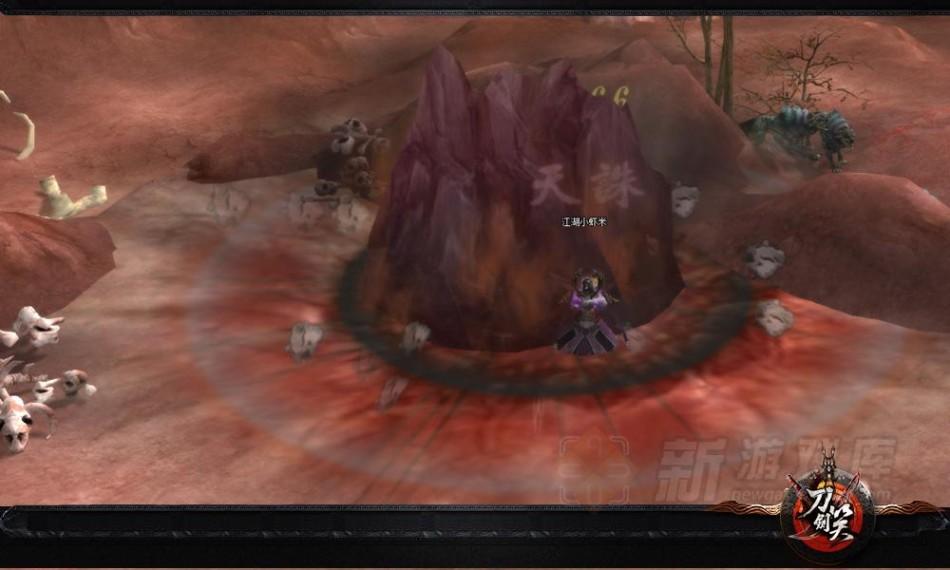《刀剑笑》最新游戏截图