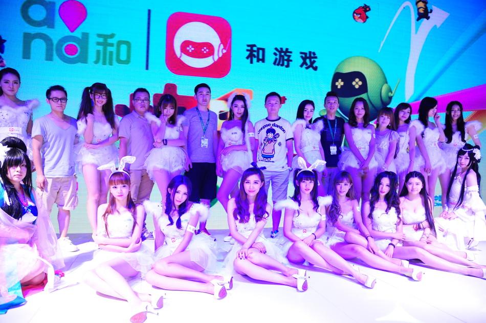 2014cj中国移动和游戏美女showgirl合集