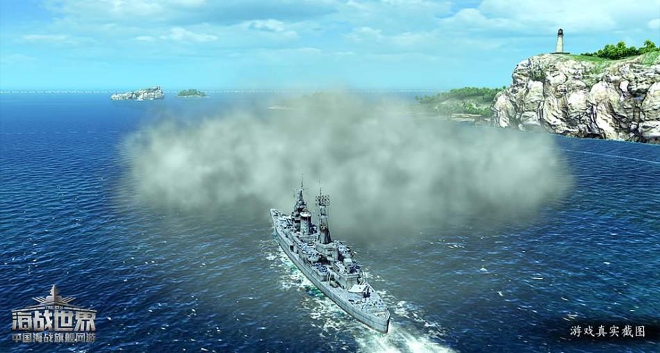 《海战世界》游戏截图
