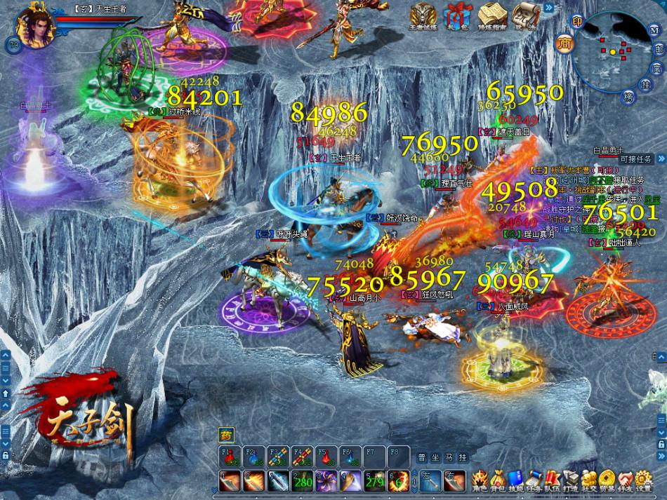 《天子剑》游戏截图