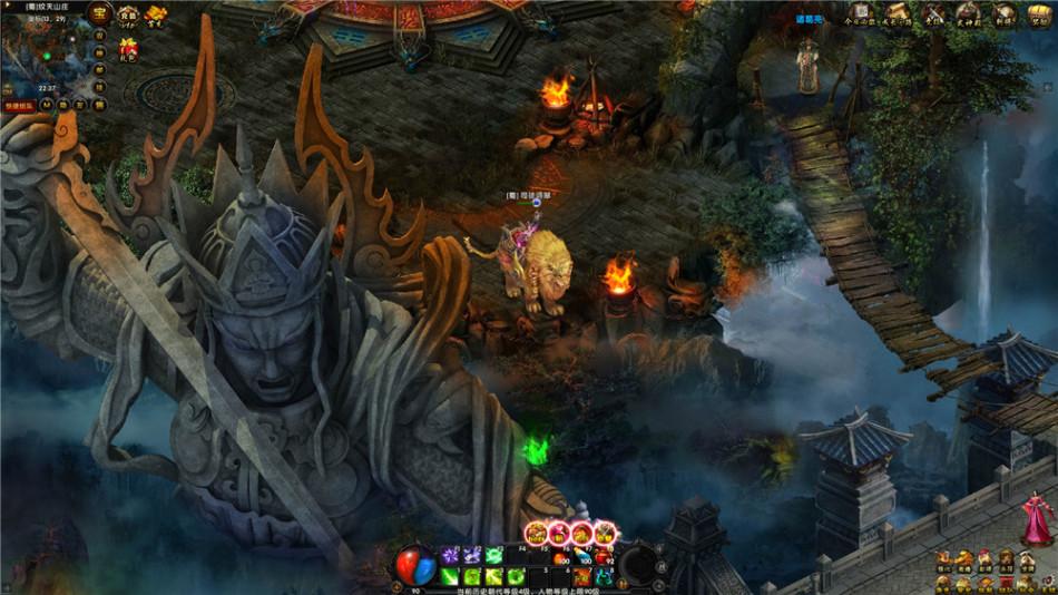 《赤壁之战》游戏截图