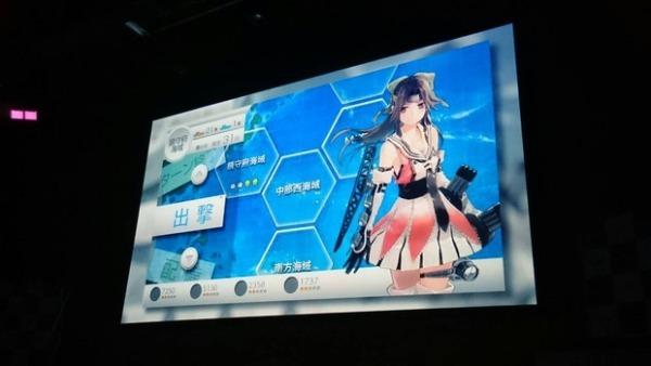 2015年春季在psv平台上发售的《舰娘 改(舰これ改)》的首部游
