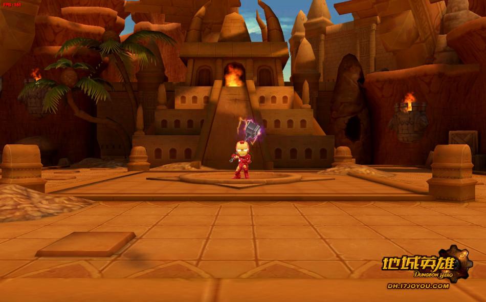 《地城英雄》游戏截图