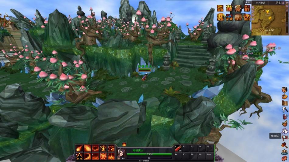 《神仙与妖怪》游戏截图