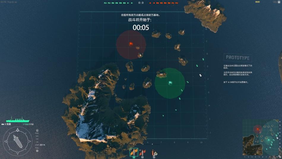 CGWR 戰艦世界 評測截圖