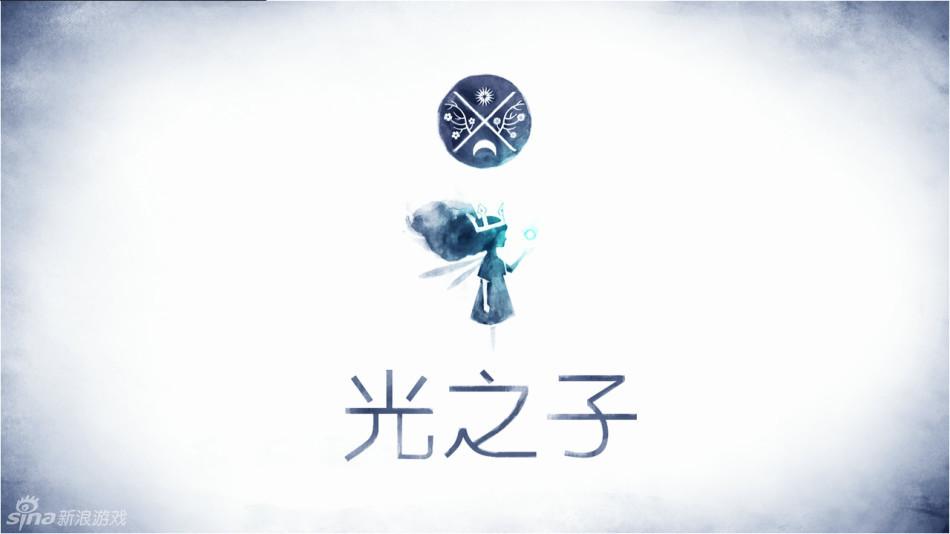 XB1國行簡中版光之子 遊戲畫面