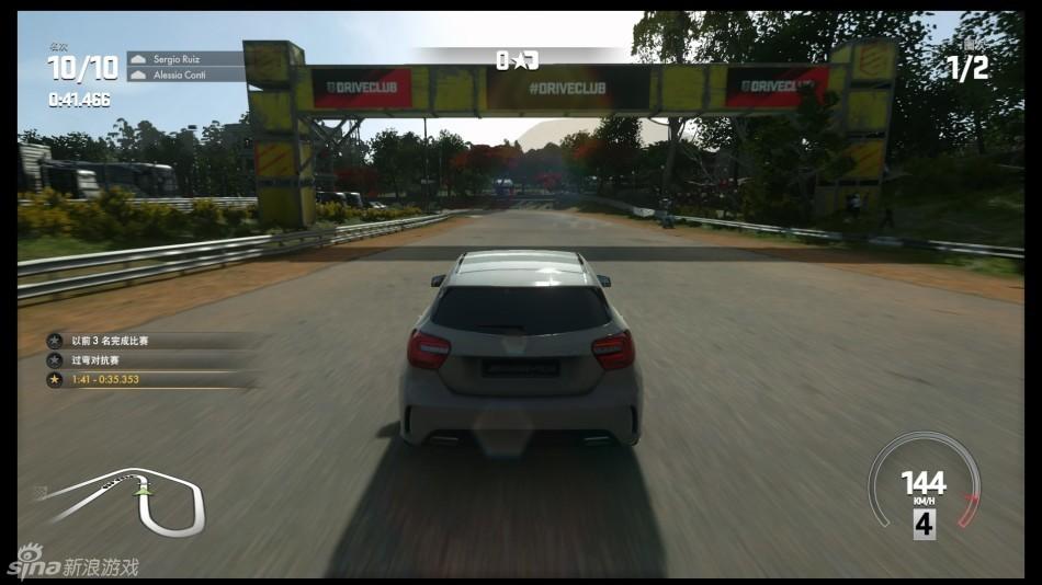 国行ps4《驾驶俱乐部》游戏画面