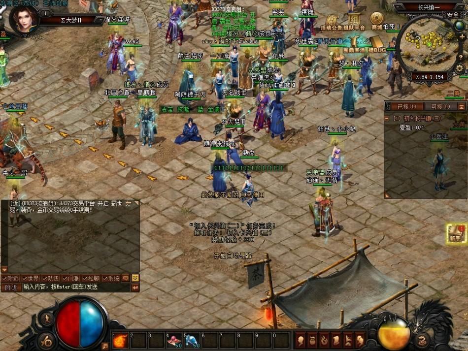 CGWR 霸世 遊戲截圖