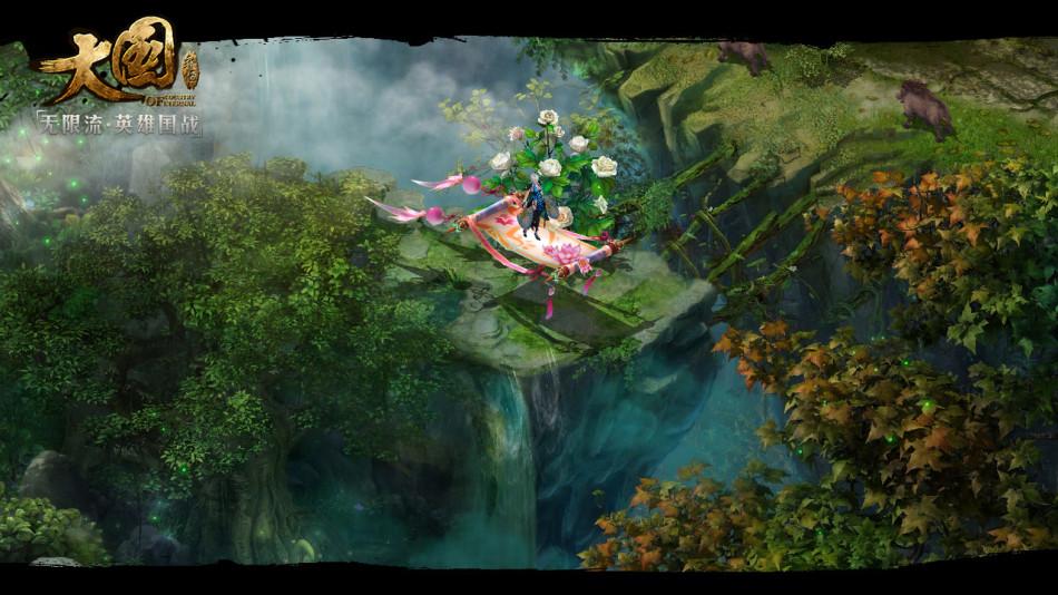 《大国》游戏截图