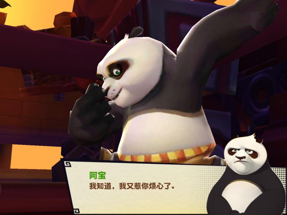 《功夫貓熊3》手游截圖