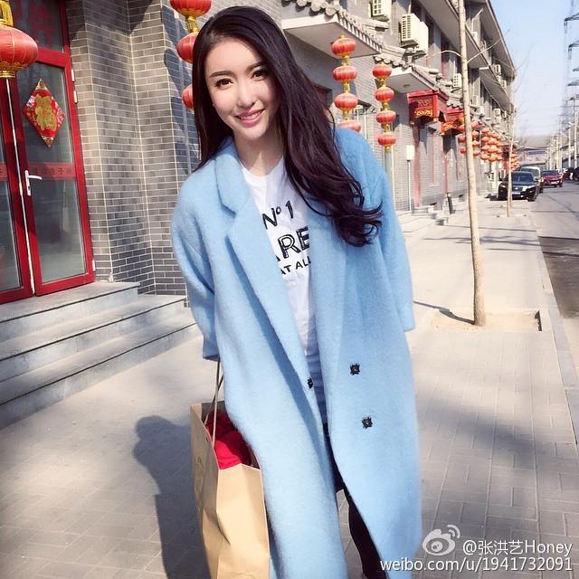 张洪艺携手网游出演《男人装》大片_Z攻略-专