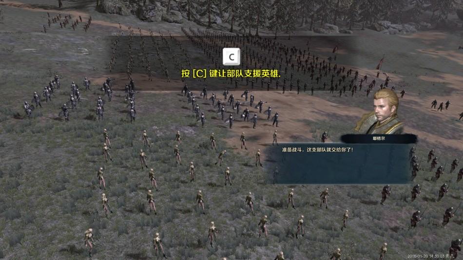 《熾焰帝國2》評測截圖