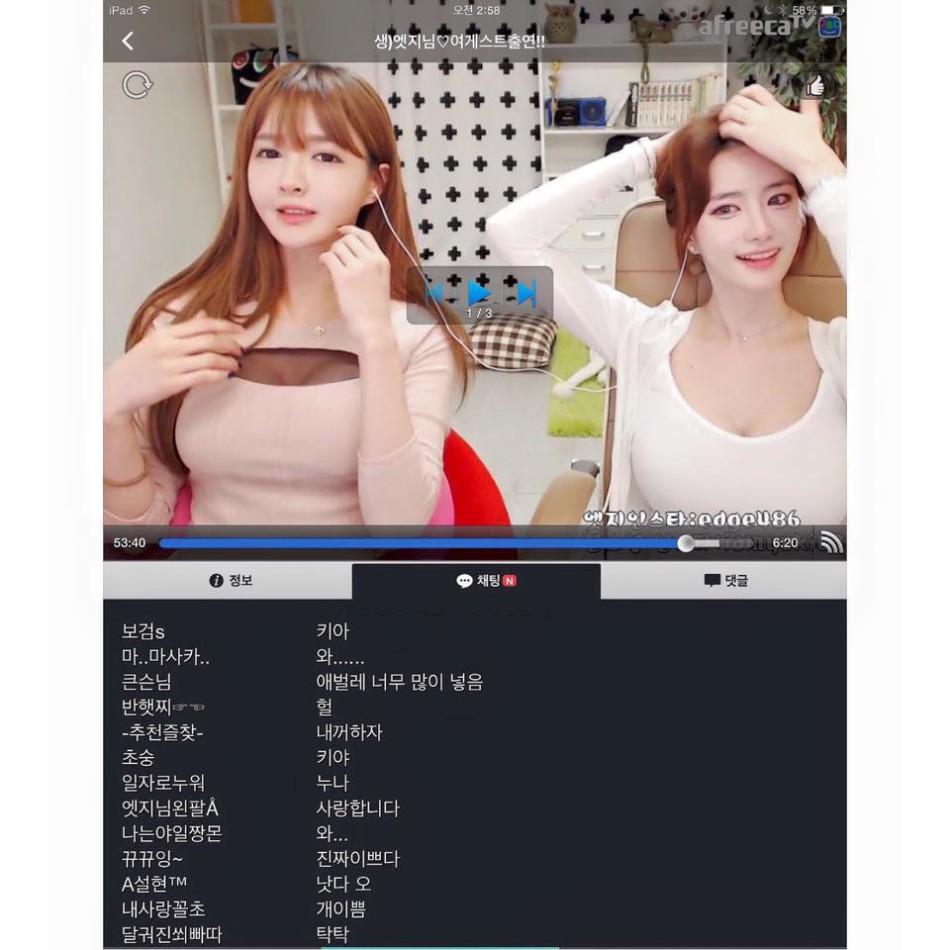 南韓J罩杯性感女主播走紅網路